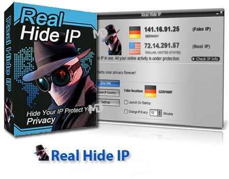 Real Hide IP 4.5.9.8