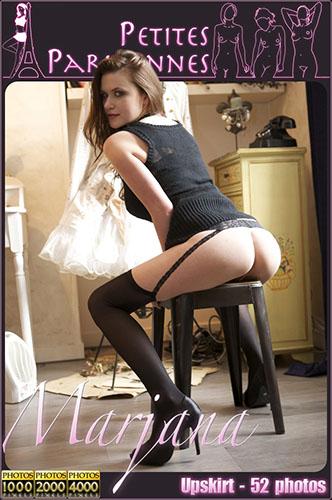фото задралась юбка видно женские чулки