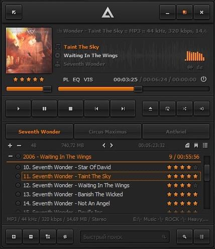 aimp 2.5 el mejor reproductor de audio