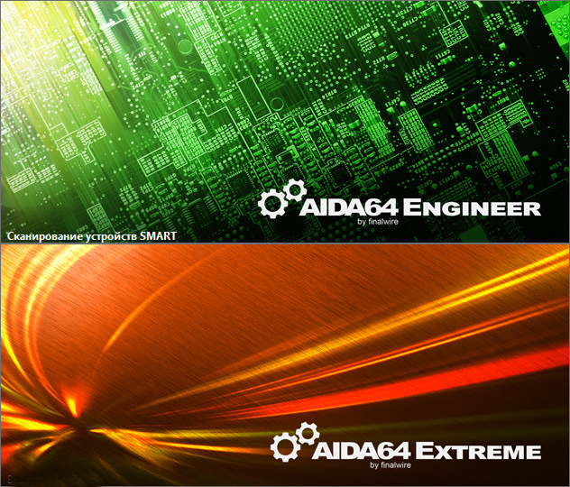 AIDA64 Extreme / Engineer Edition 5.95.4510 Beta