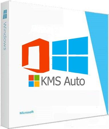 KMSAuto Net 2016 1.5.3 Multilingual Portable