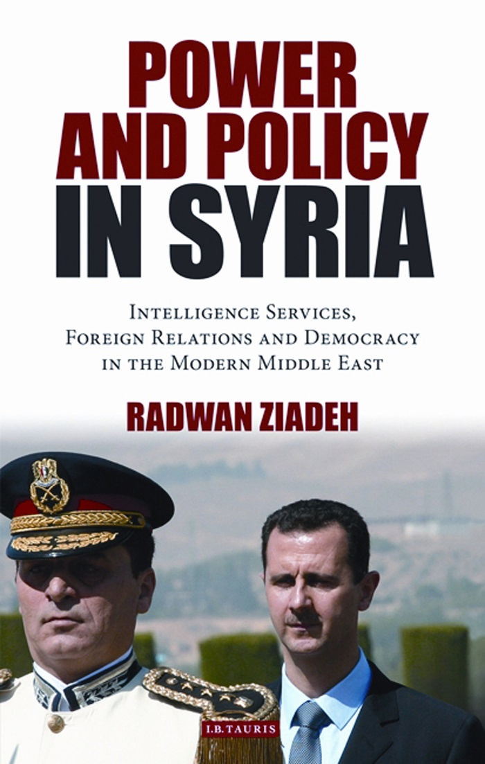 role of the usa in the modern middle east essay