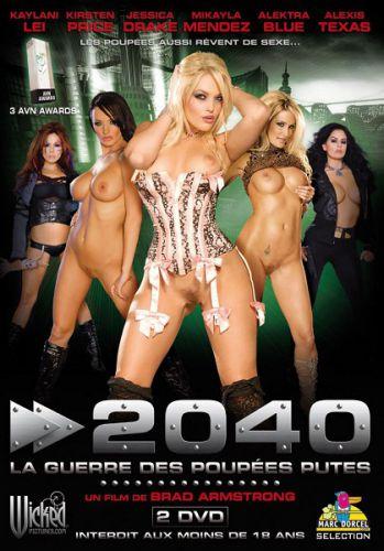 Порно 2040 фильм