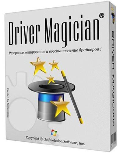 برنامج جلب وتحديث التعريفات الاشهر على الاطلاق Driver Magician 5.0 تحميل مباشر