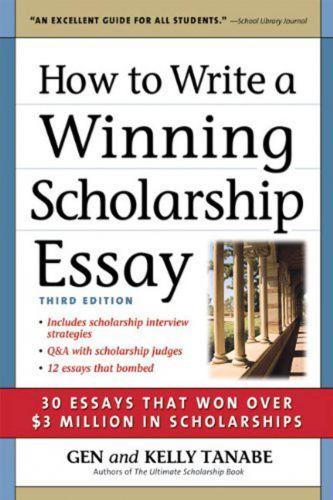 scholarship essay guidlines
