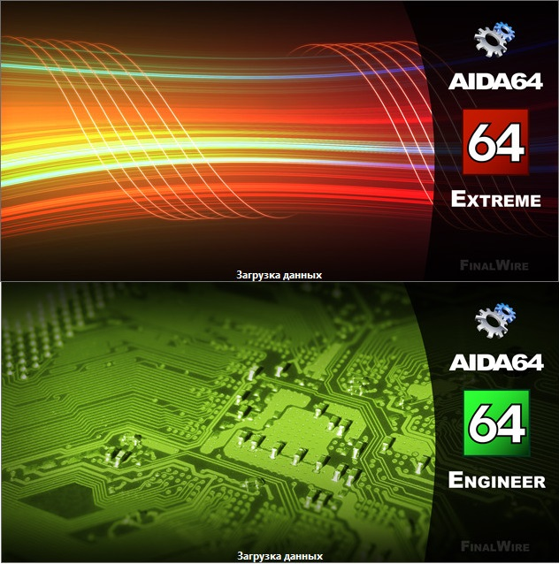 aida64 extreme engineer edition download
