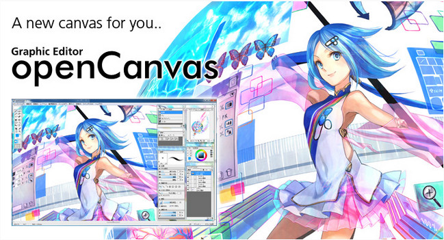 OpenCanvas 6.2.09 (x86x64)